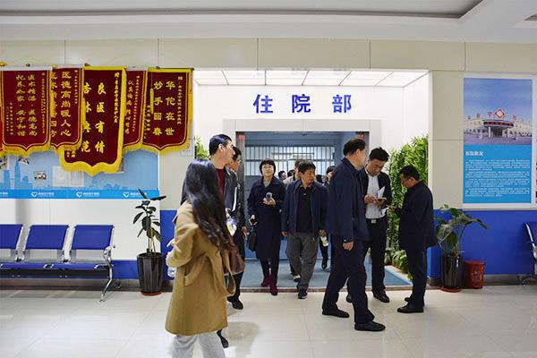 东营市残联到青岛安宁医院参观考察