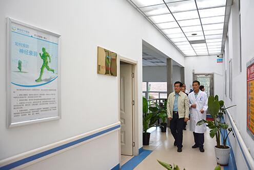 中央、市、区政法委考察组莅临青岛安宁医院参观指导