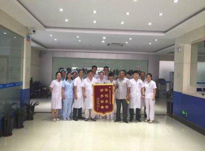青岛安宁医院真的是骗子医院吗