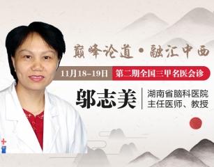 三甲医院医生来青岛安宁医院进行专家